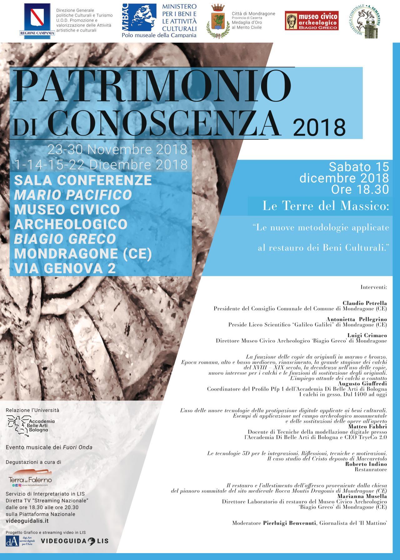 Patrimonio di Conoscenza 2018 locandina terzo appuntamento 14 12 2018